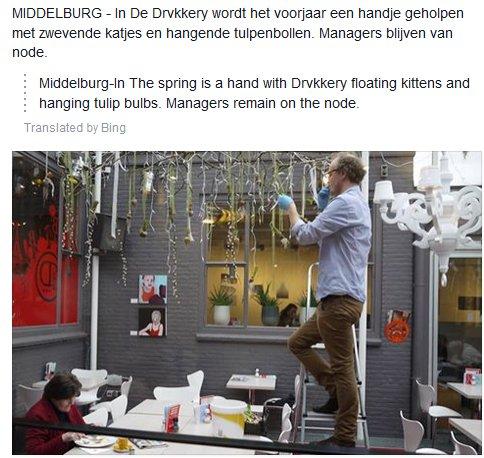 MiddelburgSpringOnFacebook